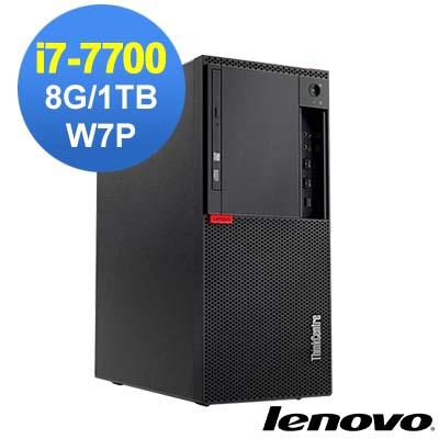 Lenovo M910 t 7代i7 W7Pro 商用電腦