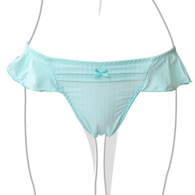 推easybody-條紋U型bra 低腰三角褲(薄荷藍)