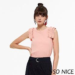 SO NICE時尚壓褶造型針織上衣