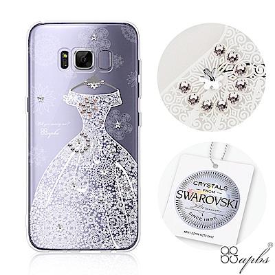 apbs Samsung S8&S8+施華洛世奇彩鑽手機殼-禮服奢華版