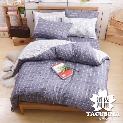 日本濱川佐櫻-灰語格情 台灣製雙人四件式精梳棉兩用被床包組