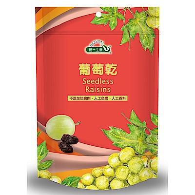 統一生機 葡萄乾(250g)