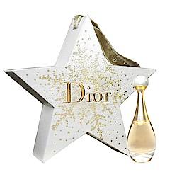 Dior 迪奧 J'adore 香氛精巧吊飾(5ml)