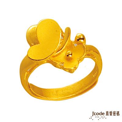 J'code真愛密碼 聆聽幸福純金戒指 約1.4錢