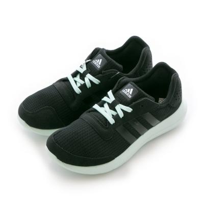 Adidas-愛迪達-ELEMENT-慢跑鞋-女