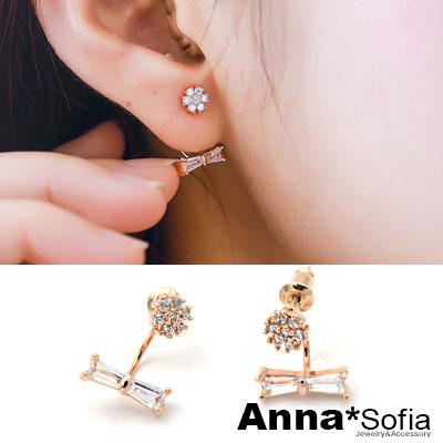 AnnaSofia-花樣長晶俏結-後掛墬925銀針耳針耳環-金系