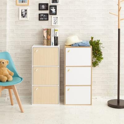 IKLOO宜酷屋 簡約木紋三門收納櫃/置物櫃41.5x30x90cm