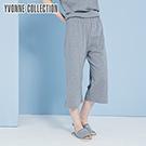 YVONNE COLLECTION 純棉寬版七分褲
