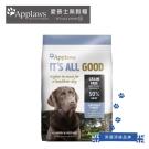【APPLAWS 愛普士】全齡犬-無穀-雞肉+火雞肉 2.7kg