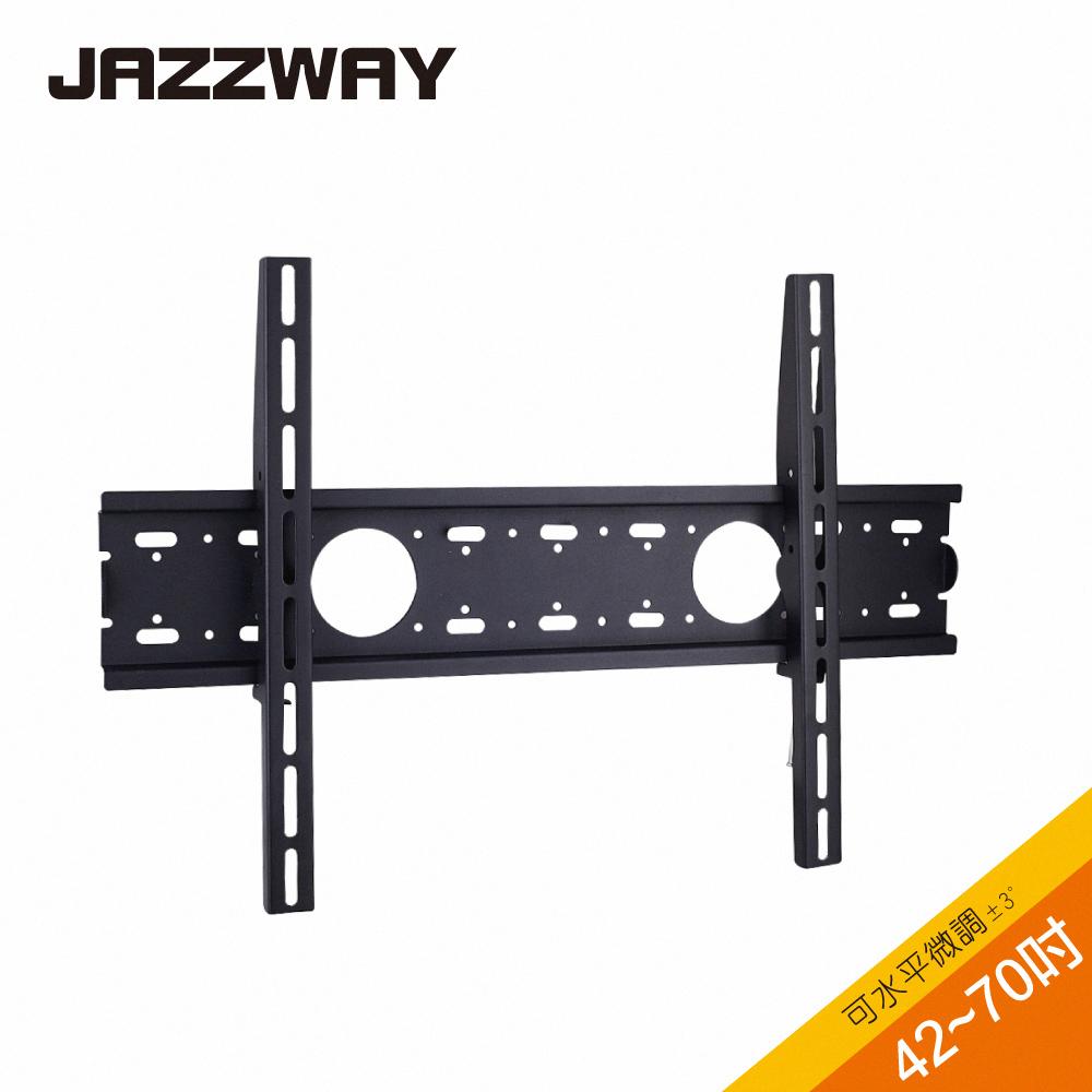 JAZZWAY 42-70吋液晶萬用壁掛架/ITW-S3