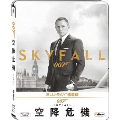 007 空降危機 鐵盒版  藍光 BD