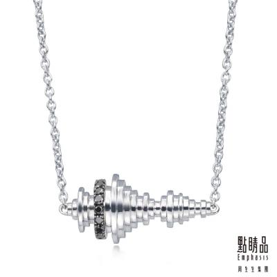 點睛品 愛情密語 I LOVE YOU 18K白色金鑽石項鍊