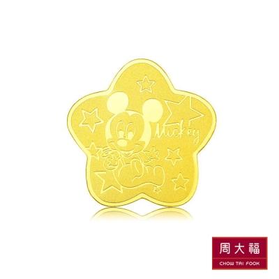 周大福 迪士尼經典系列 聰明伶俐黃金金章/金幣(星形)