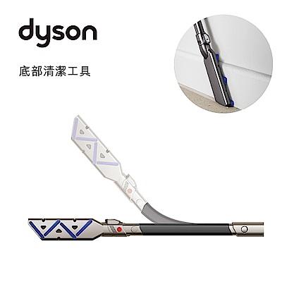Dyson V6 底部清潔工具
