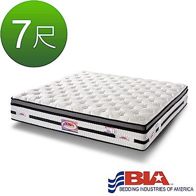 美國BIA名床-極致輕柔-獨立筒床墊-6-7尺特大
