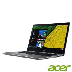 acer SF314 14吋筆電(i5-7200U/8G/256SSD/