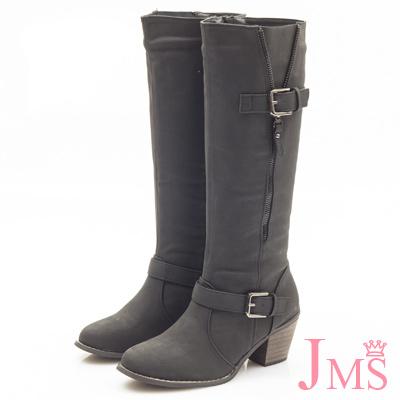 JMS-造型Y字鍊條雙扣環長靴-黑色