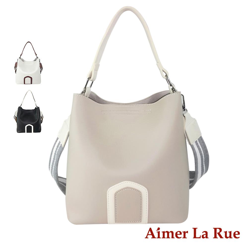 Aimer La Rue 水桶斜背包 布瑪手提側背系列(三色)