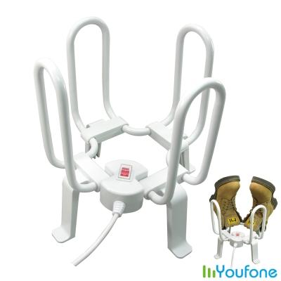 Youfone 多功能站立式恆溫乾鞋機(2雙用) SW-02