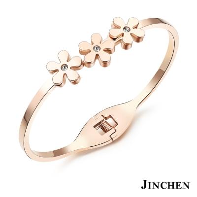 JINCHEN 白鋼花朵手環