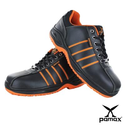 PAMAX 帕瑪斯【超彈力氣墊、高抓地力安全鞋】休閒、鋼頭-PA4225H