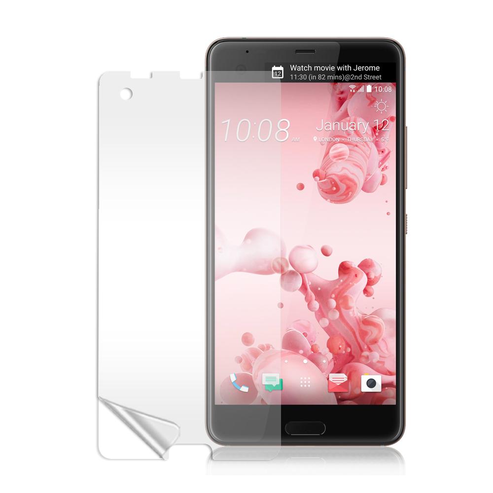 Monia HTC U Ultra 5.7吋 高透光亮面耐磨保護貼 @ Y!購物
