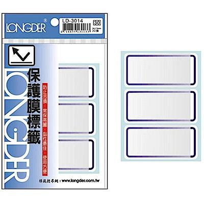 龍德 LD-3014 藍框 保護膜標籤 30P (20包/盒)
