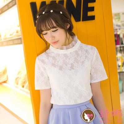 小立領透膚蕾絲短袖上衣 (白色)-詩娜