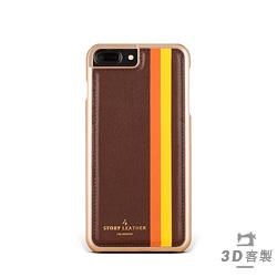STORYLEATHER i7 Plus /i8 Plus Style-i7P-5P手機殼訂做