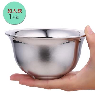 PUSH! 餐具不袗碗雙層加厚防燙防摔不鏽鋼碗飯碗加大款1pcs E69