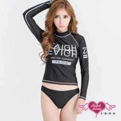 水母衣 潮流時尚 兩件式長袖防曬泳衣(黑M~XL) AngelHoney天使霓裳