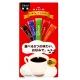 AGF MAXIM Stick咖啡-五種綜合咖啡8p(16g) product thumbnail 1