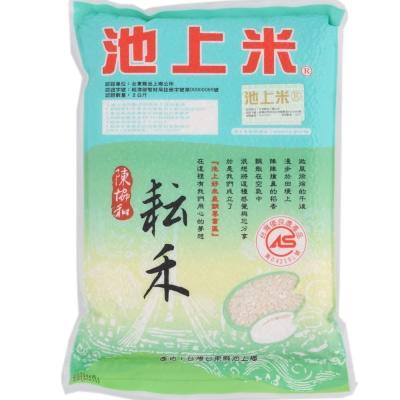 【陳協和池上米】耘禾米(2公斤X5包)