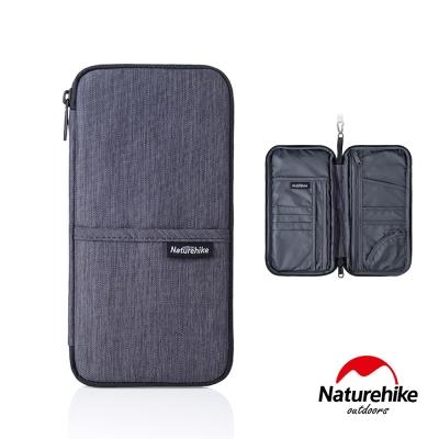 Naturehike 多功能防水旅行護照證件收納包 灰色