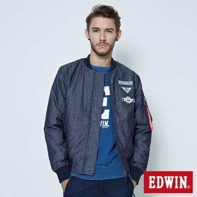 EDWIN MA1 X 牛仔外套-男-原藍色