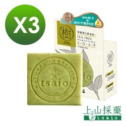 tsaio上山採藥-茶樹淨化果油皂 120g*3入