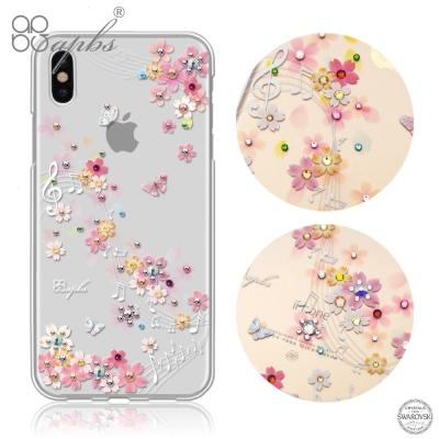 apbs APPLE iPhoneX 施華洛世奇彩鑽手機殼-彩櫻蝶舞