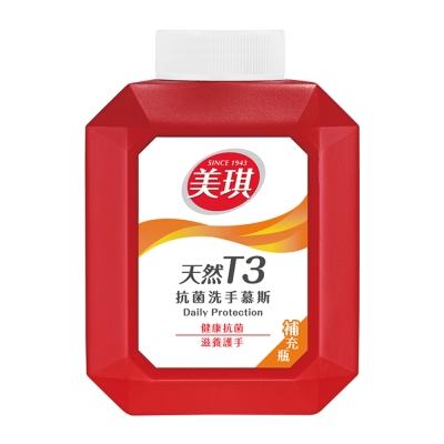 美琪 天然T3抗菌洗手慕斯補充瓶 500ml