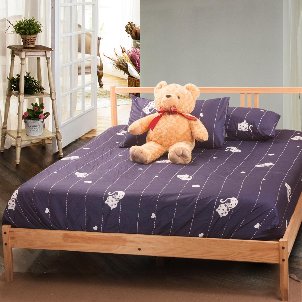 Carolan-貓咪 加大床包枕套組