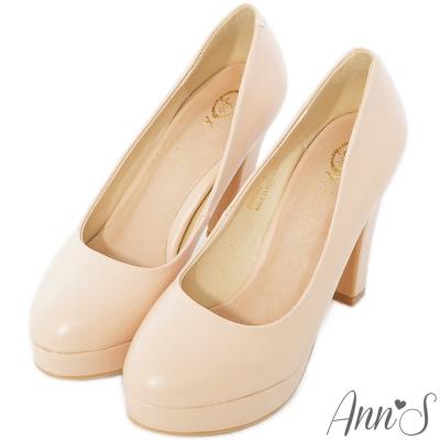 Ann'S修長比例-素面純色厚底粗跟包鞋 粉