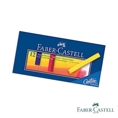 Faber-Castell 創意工坊軟性粉彩條長型12色-2盒