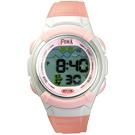 FEMA 熊貓果凍 鬧鈴夜光 數位兒童錶(P327)-粉紅/33mm