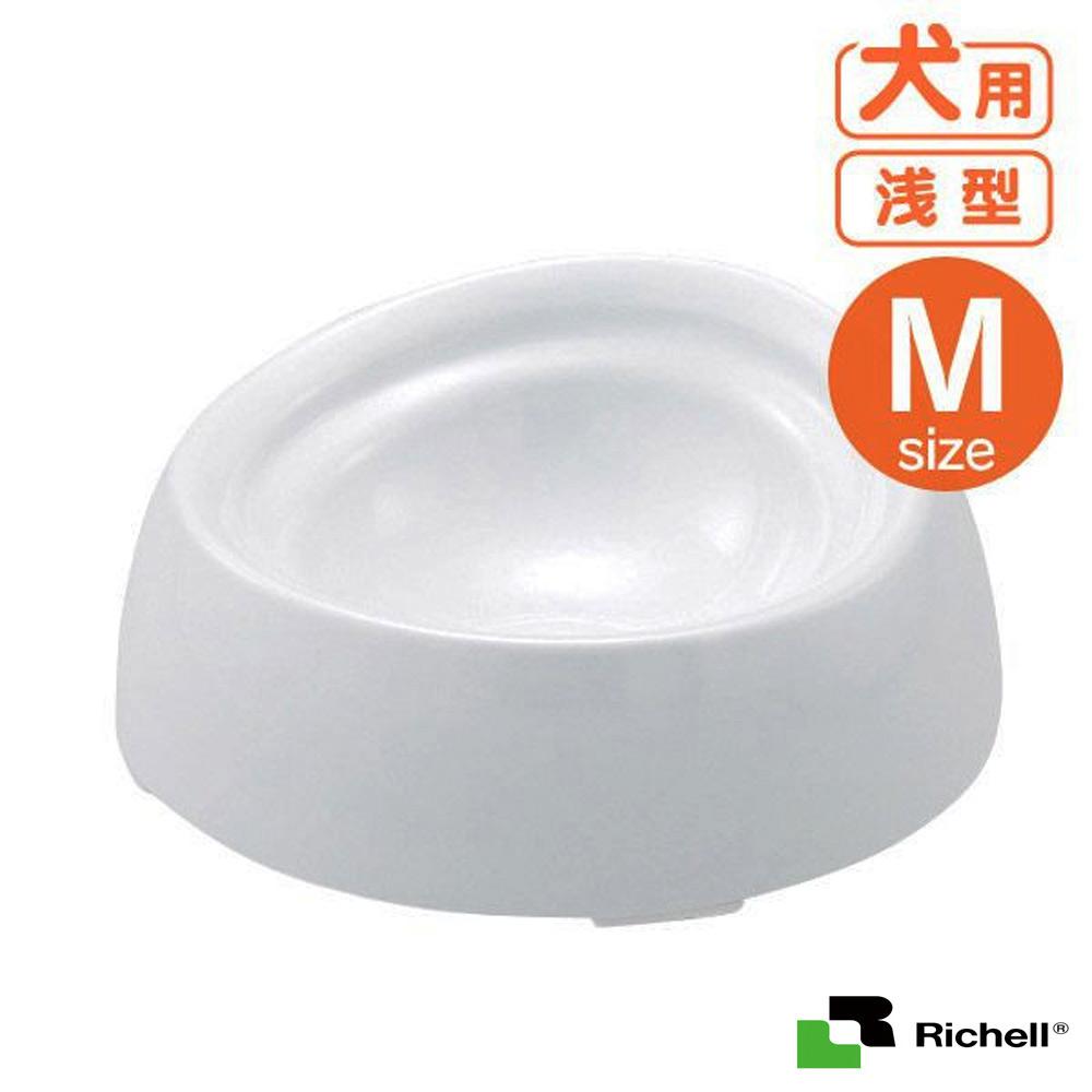 日本Richell 白色時尚 特殊犬用品種狗碗-淺型M