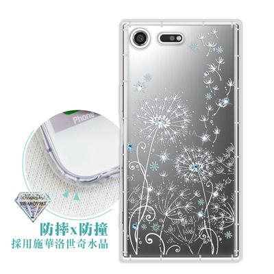 浪漫彩繪 SONY Xperia XZ Premium 水鑽空壓氣墊手機殼(風信...