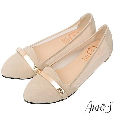 Ann'S輕熟感-金屬軟帶網紗內增高微尖包鞋-米