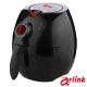 Arlink  健康氣炸鍋 EC-103