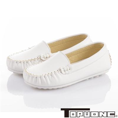 TOPUONE  百搭輕量三倍減壓防滑休閒童鞋 白色