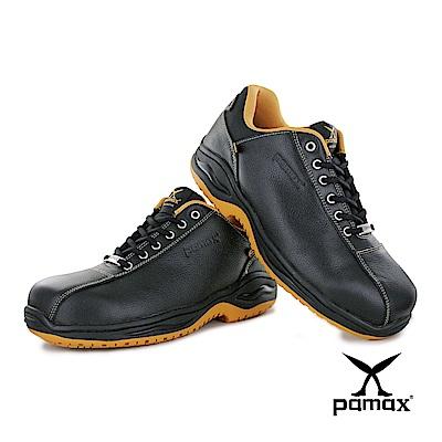 PAMAX帕瑪斯防穿刺鋼頭止滑安全鞋【工作、超機能、銀纖維】男女