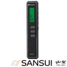 SANSUI山水 MP3/專業數位錄音筆(JRP03)