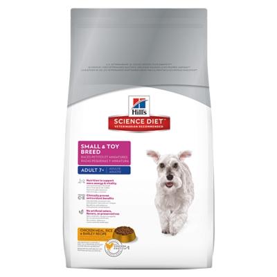 Hill's 希爾思 熟齡犬 小型及迷你犬配方(10340HG)1.5公斤